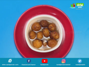 Aloo Jamun recipe-Saral Jeevan-Food